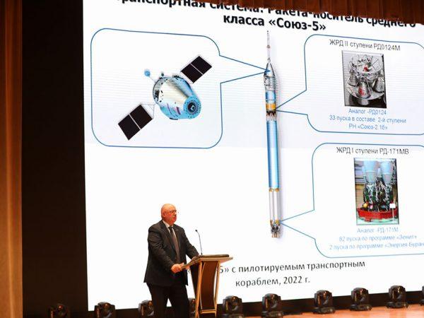 Soyuz-5