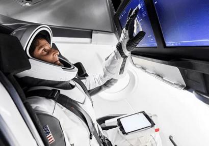اذهب الى الفضاء